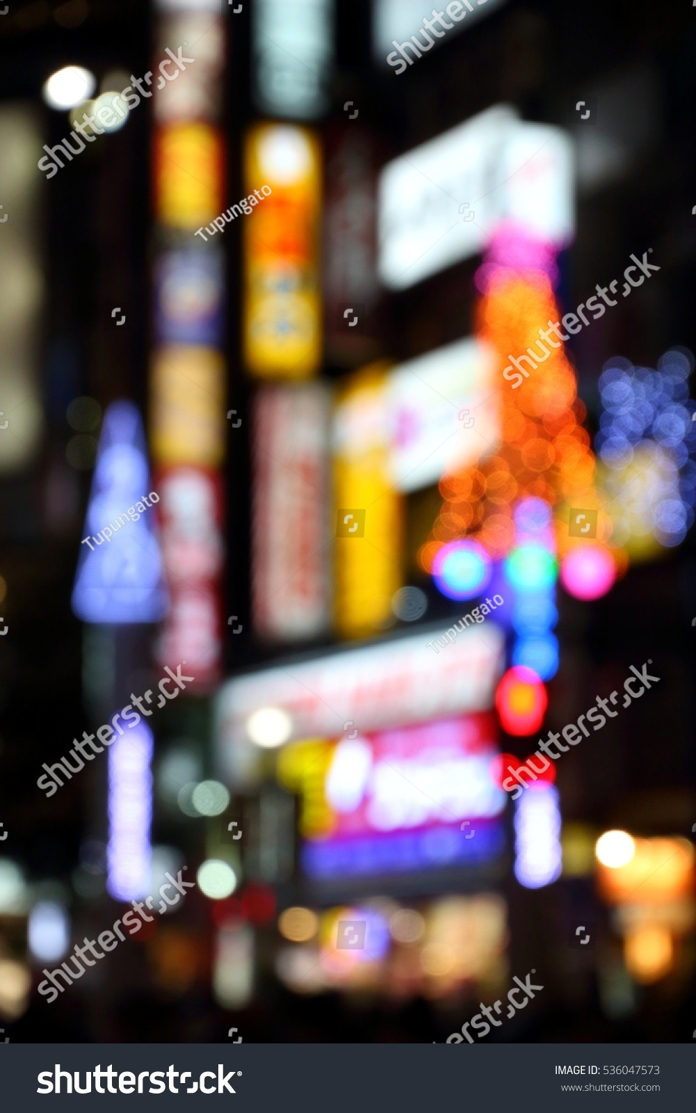 big city lights defocused tokyo japan stock photo 536047573 shutterstock. Black Bedroom Furniture Sets. Home Design Ideas