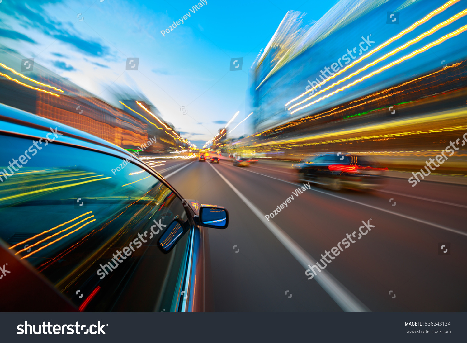 Speeding Car Motion Blur #536243134