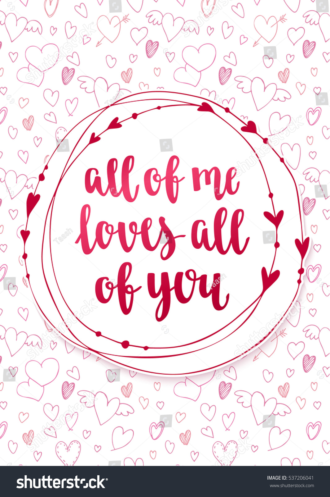 Delightful Romantic Saying For Posters, Cards Or Leaflet. Vector Phrase On
