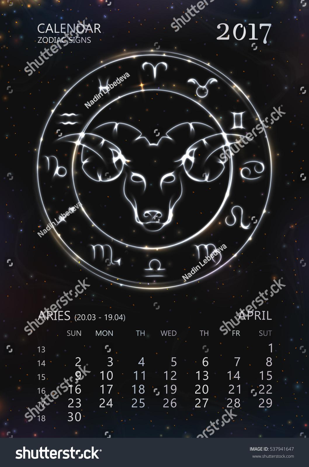 vector eps 10 silver glowing calendar stock vector 537941647 shutterstock. Black Bedroom Furniture Sets. Home Design Ideas