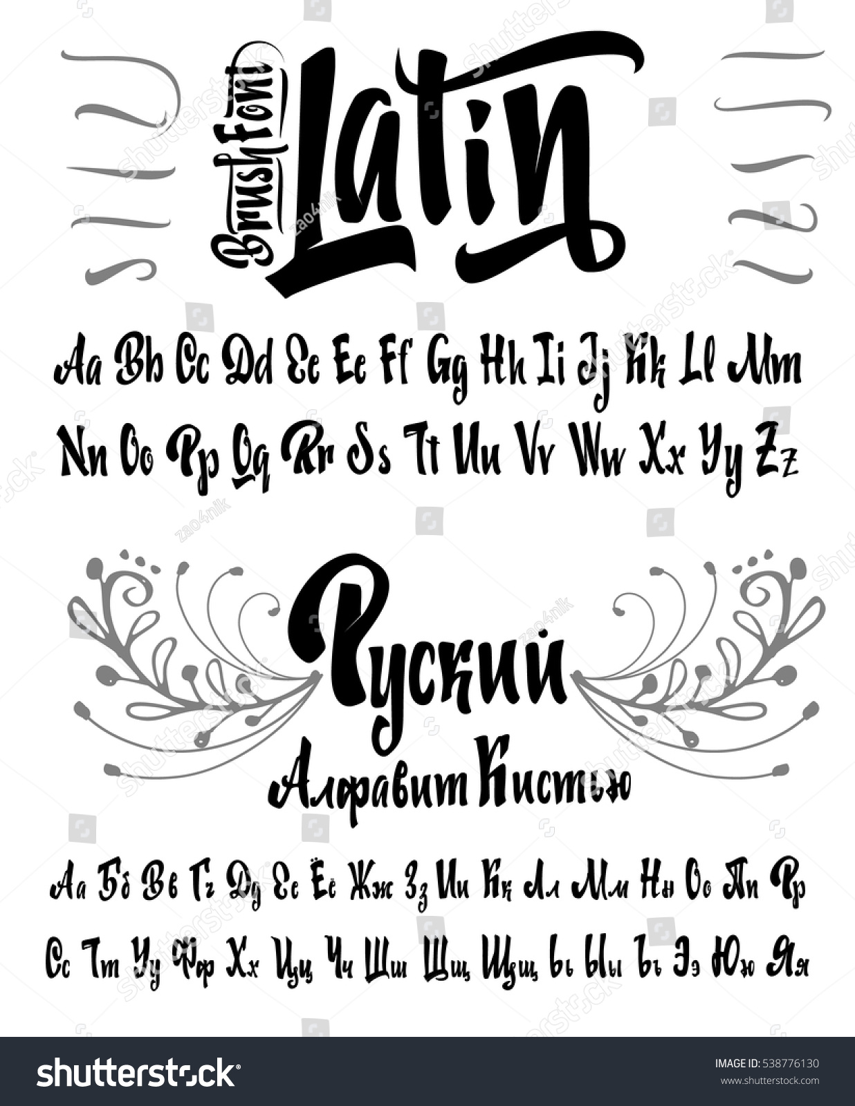Latin Alphabet Font Pictures To Pin On Pinterest Pinsdaddy