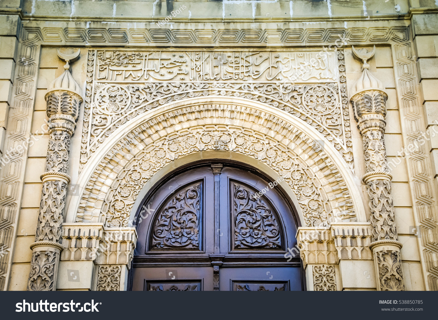 Old steel closed doors in the stone wall. Arab building. City building. Baku & Old Steel Closed Doors Stone Wall Stock Photo 538850785 - Shutterstock pezcame.com