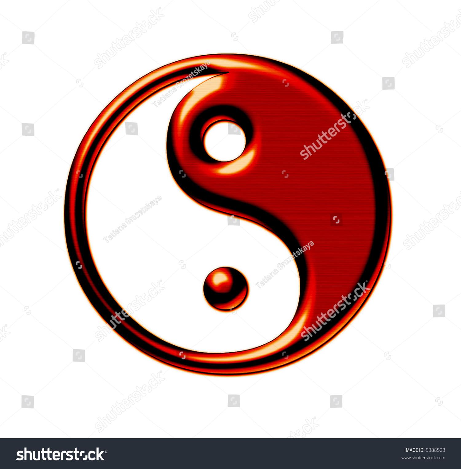 Yinyang Symbol Harmony Stock Illustration 5388523 Shutterstock