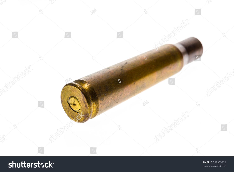 050 Caliber Bullet Case Ammo Military Stock Photo ...
