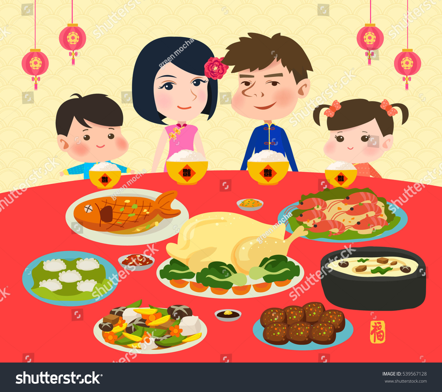 Happy Chinese New Year Reunion Dinner Stock Vector