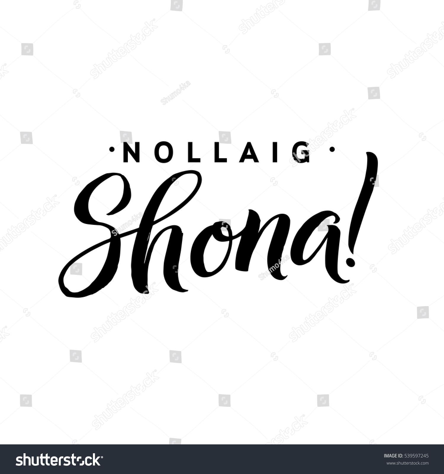 Nollaig Shona Merry Christmas Calligraphy Template เวกเตอร์สต็อก ...
