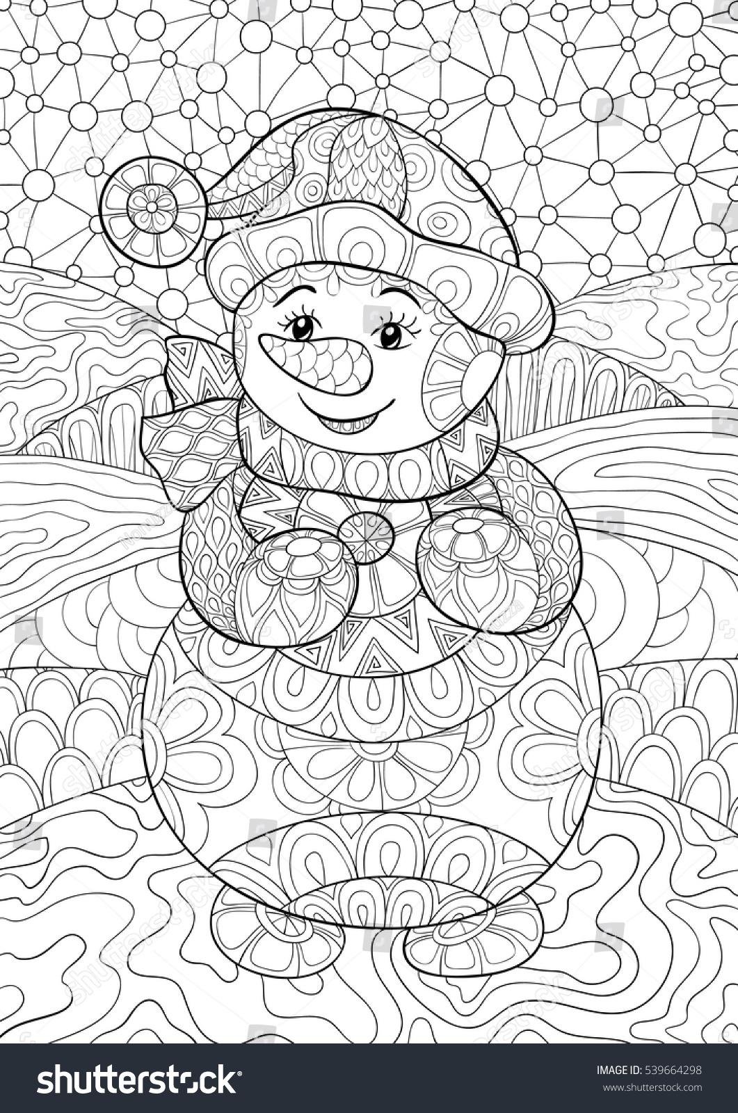 Artistically Winter Christmas Ethnic Pattern Snowman Stock Vector ...