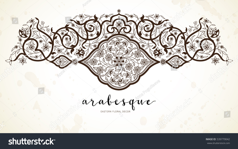vector line art decor ornate vignette stock vector. Black Bedroom Furniture Sets. Home Design Ideas