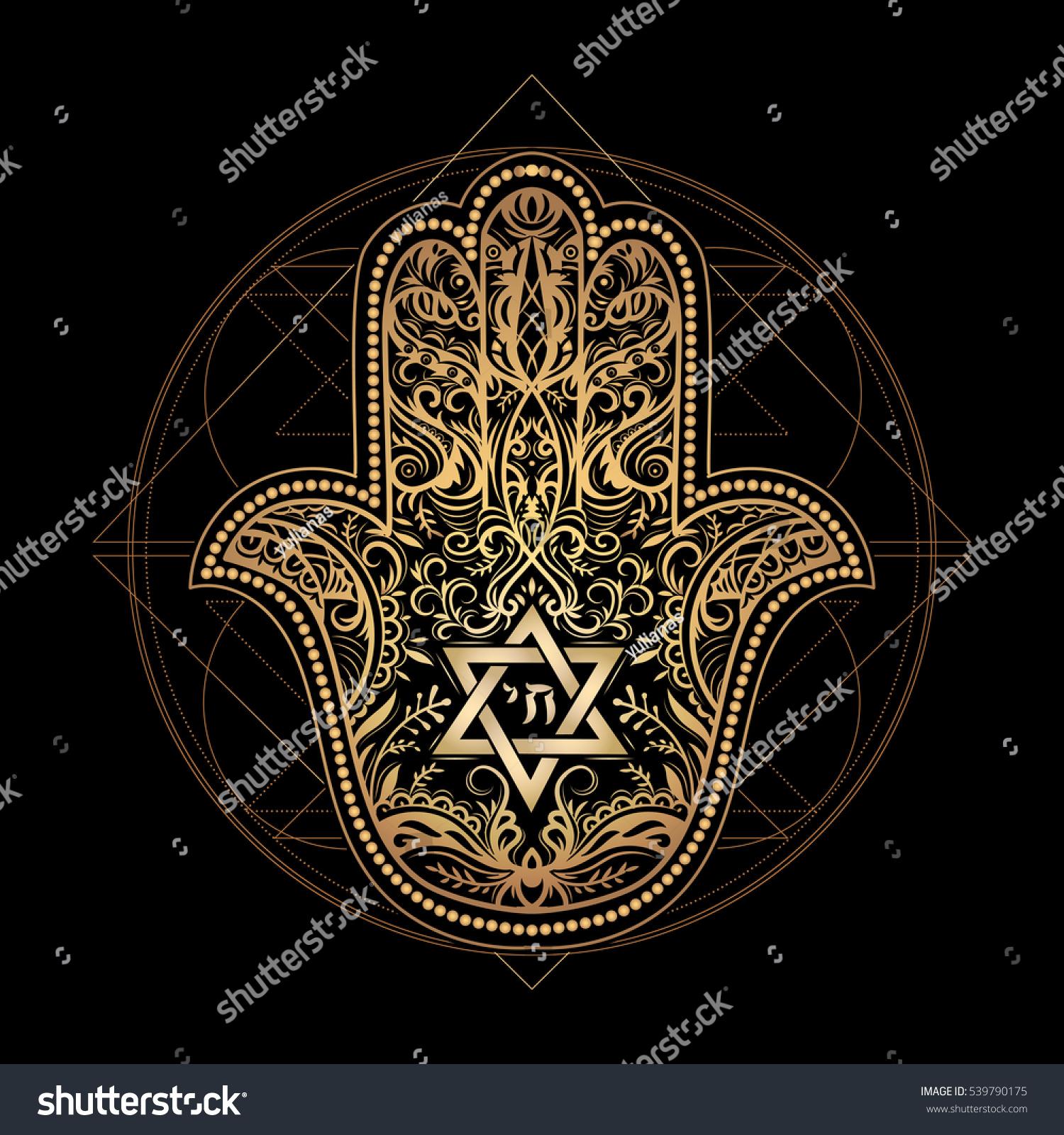 Elegant Hand Drawn Isolated Raditional Jewish Stock Vector Royalty