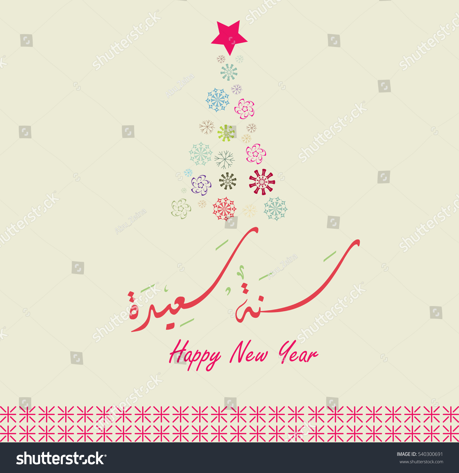 Happy New Year Greeting Card Traditional Stock Vector 540300691