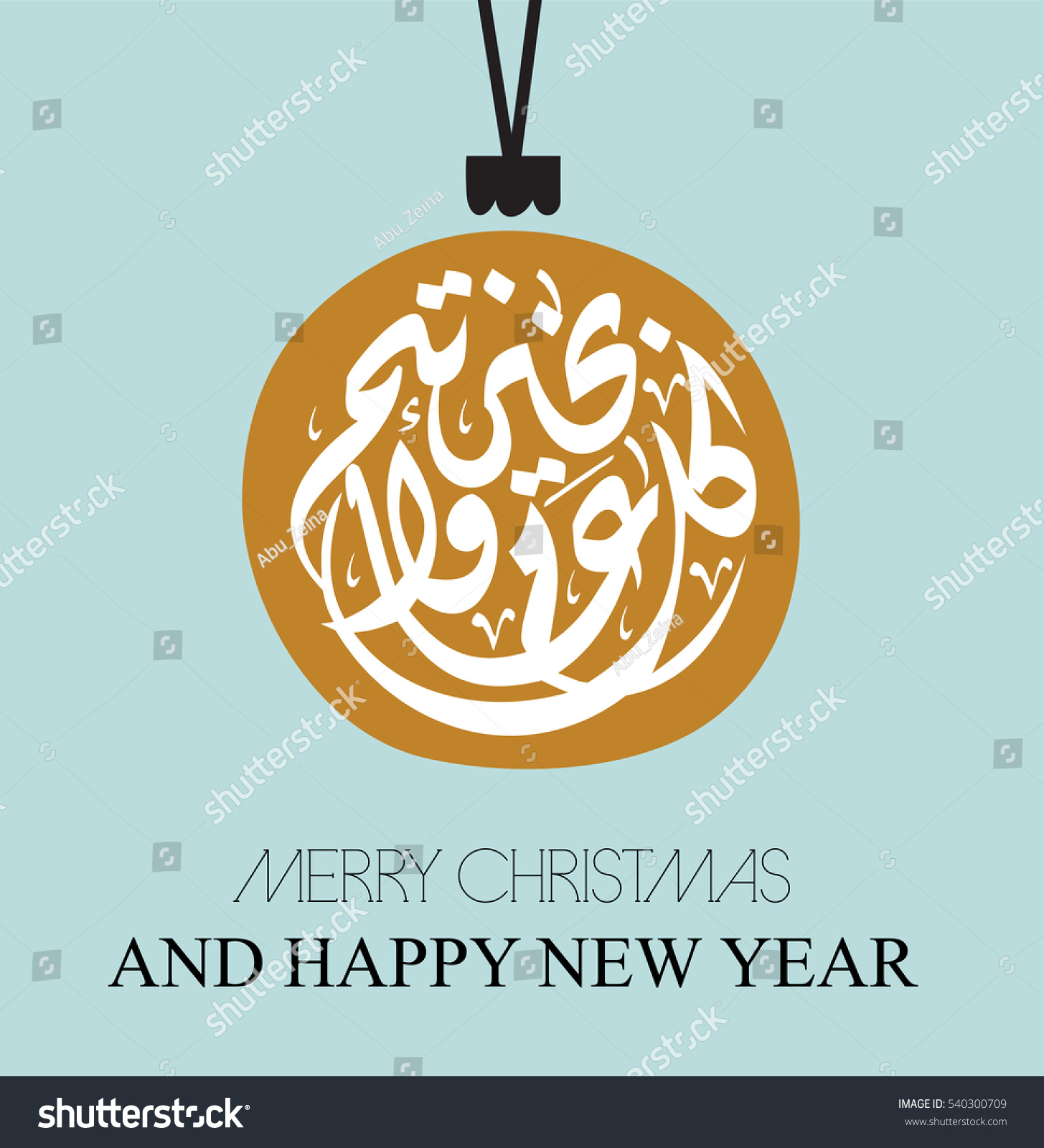 Happy New Year Greeting Card Traditional Stock Vector 540300709