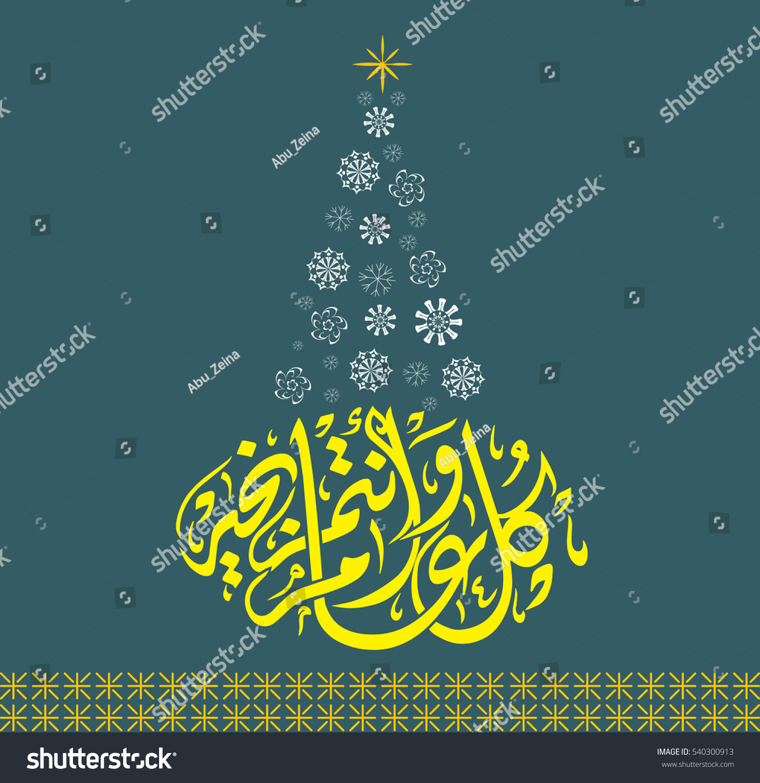 happy new year greeting card in creative arabic calligraphy used in the new years celebrations