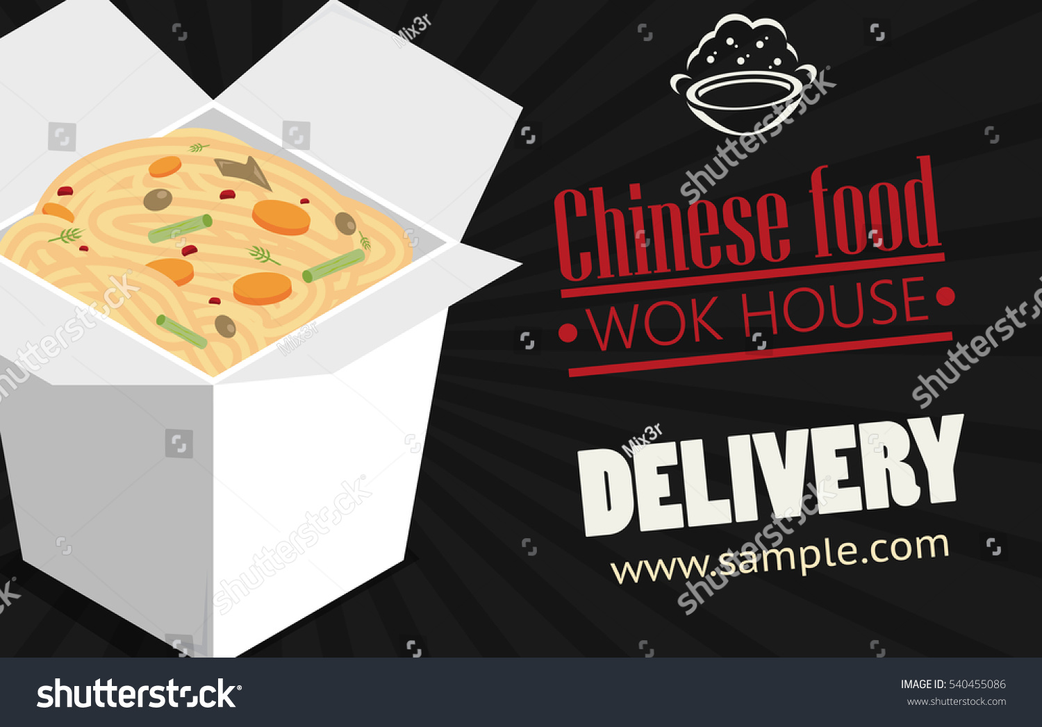 Vector De Stock Libre De Regalias Sobre Vector Asian Wok Box Chineese Restaurant540455086