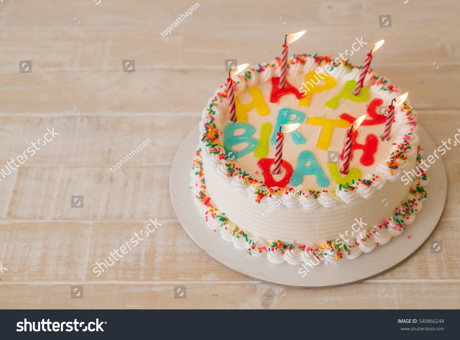 Happy Birthday Cake On Table Stock Photo Royalty Free 540866248