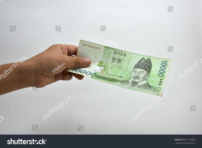 Krw South Korean Won Currency Korea Stock Photo Edit Now 541135465 Wiring Money To