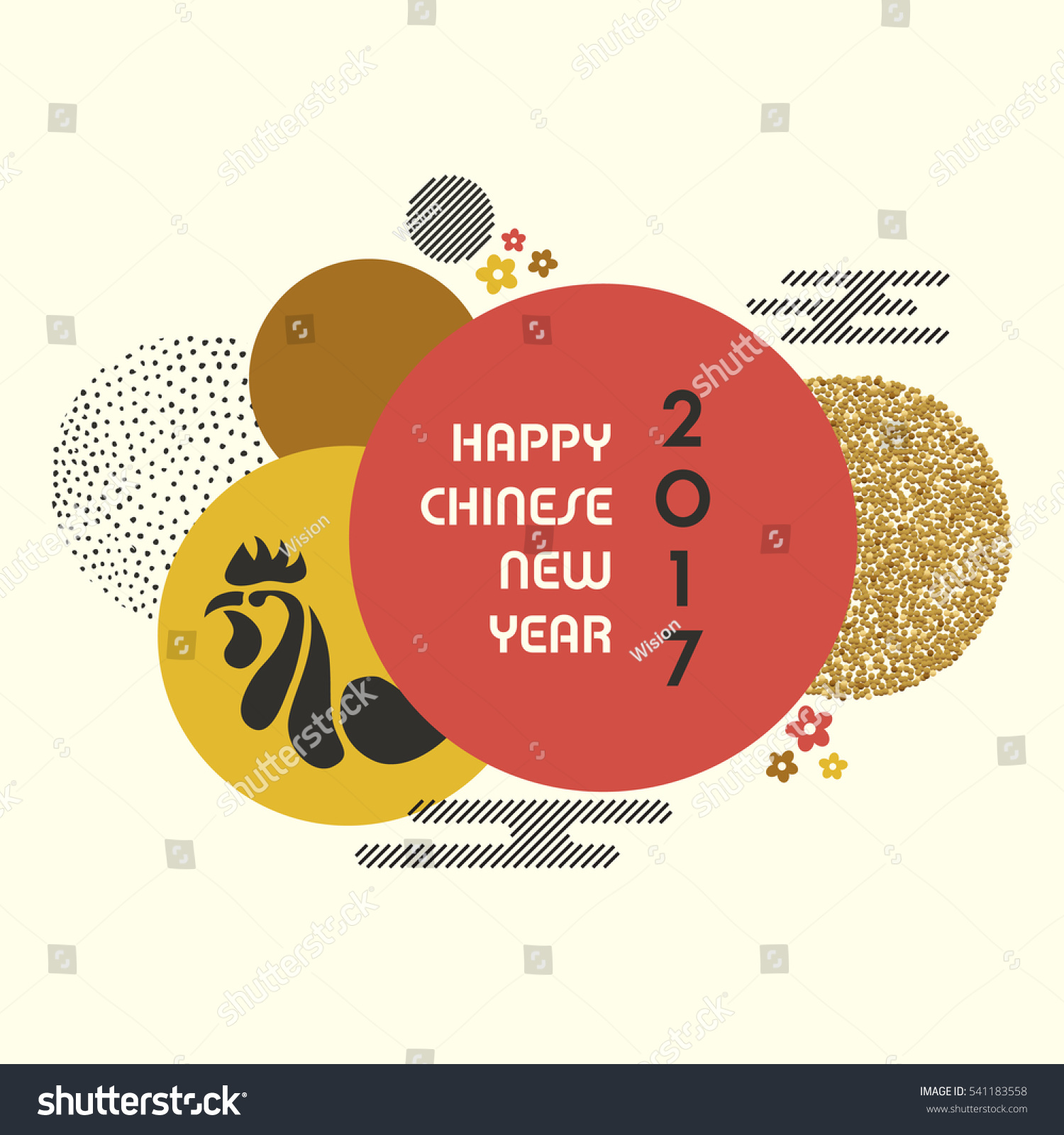 Chinese New Year Greeting Design 2017 Stock Vector Royalty Free