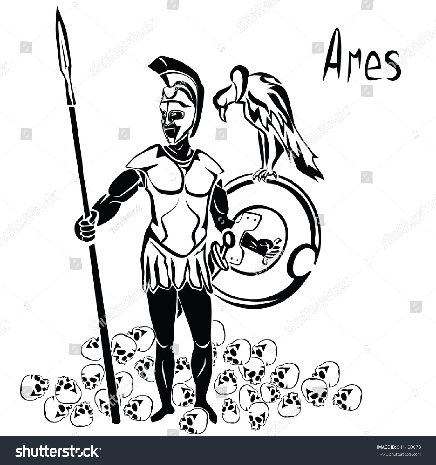 God War Ares Mars Spear Shield Stock Vector (Royalty Free) 541420078