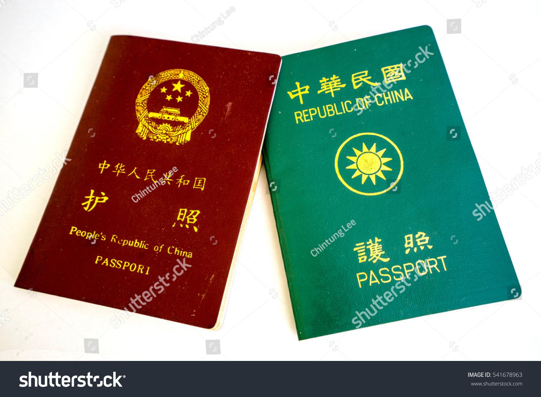 peoples republic china mainland china republic の写真素材 今すぐ