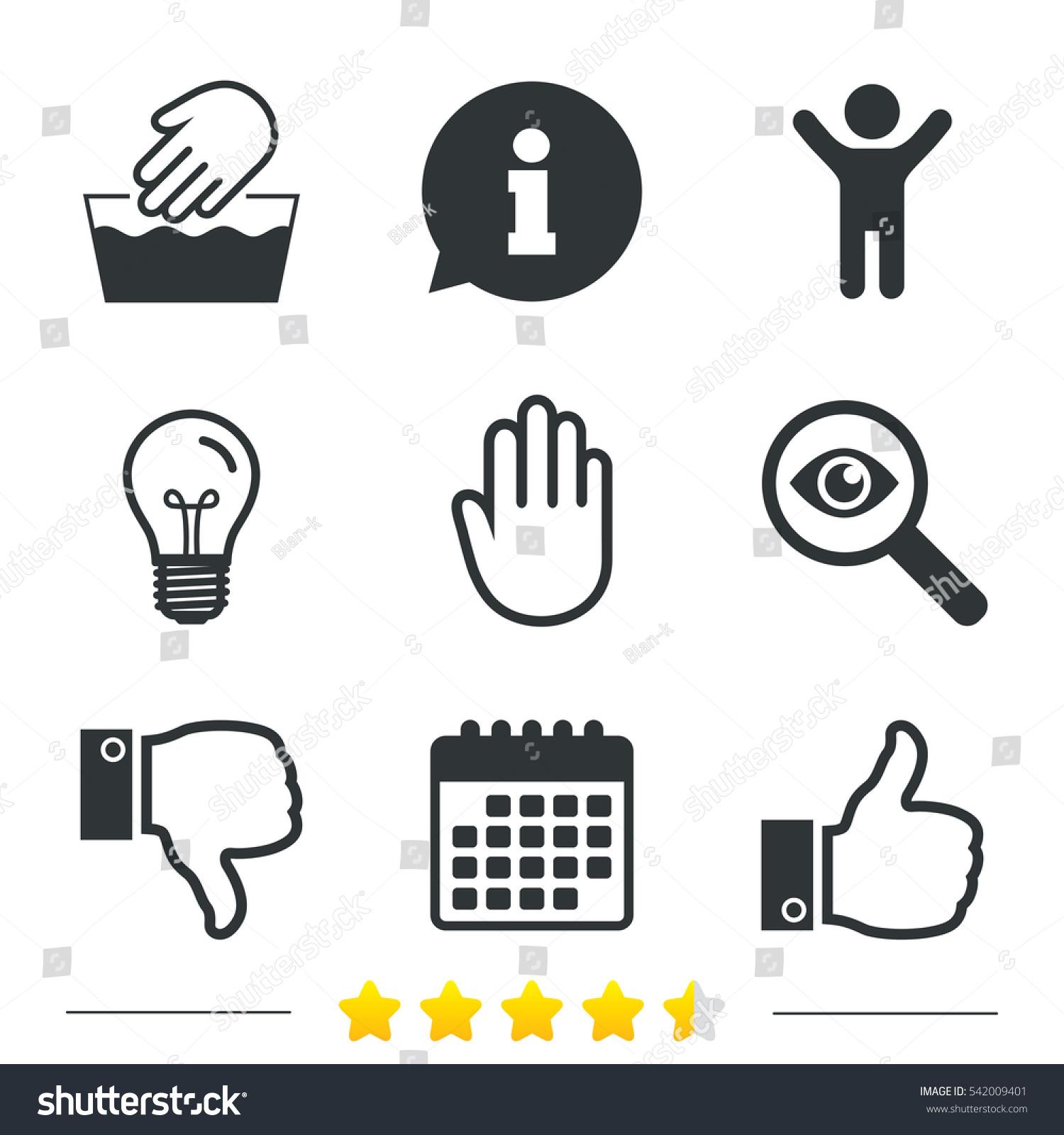 Hand icons like dislike thumb symbols stock illustration 542009401 hand icons like dislike thumb symbols stock illustration 542009401 shutterstock buycottarizona