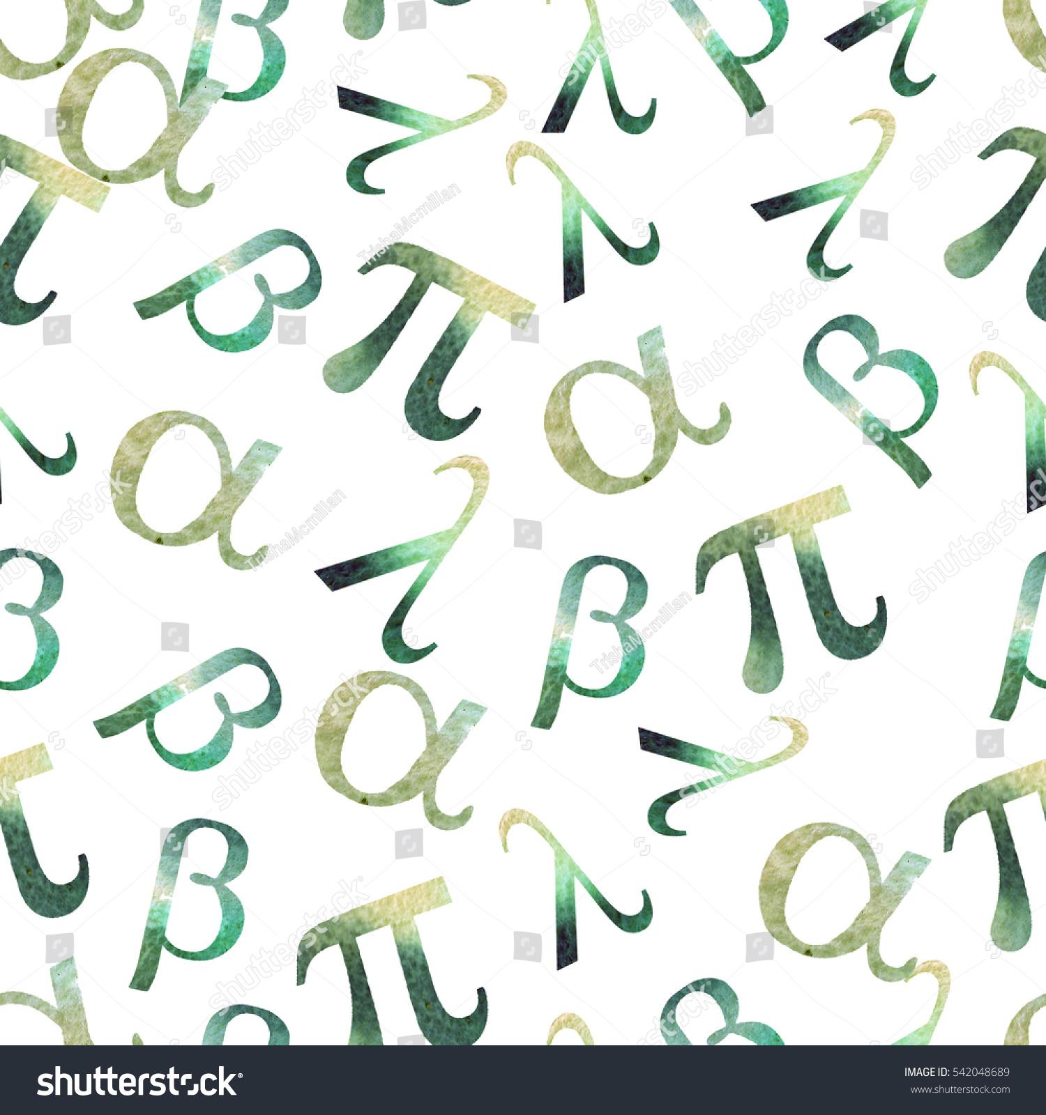 Watercolor Seamless Pattern Mathematical Symbols Letters Greek Stock
