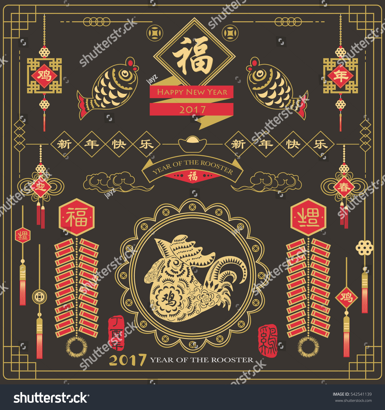 Chinese new year greeting card design stock vector 542541139 chinese new year greeting card design translation of calligraphy main happy new year kristyandbryce Choice Image