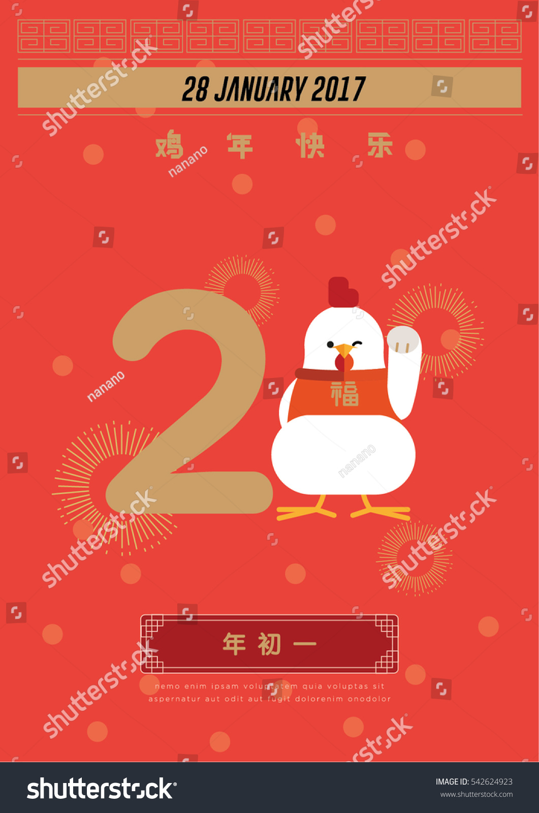 28 january 2017 chinese calendar year of rooster 2017 first day of chinese