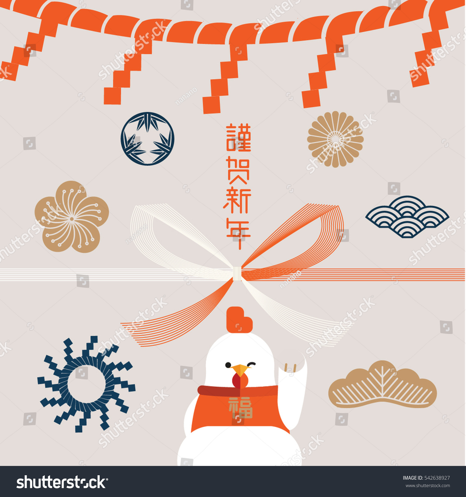 Year Rooster 2017 Japanese Iconic Element Stock Vector Royalty Free