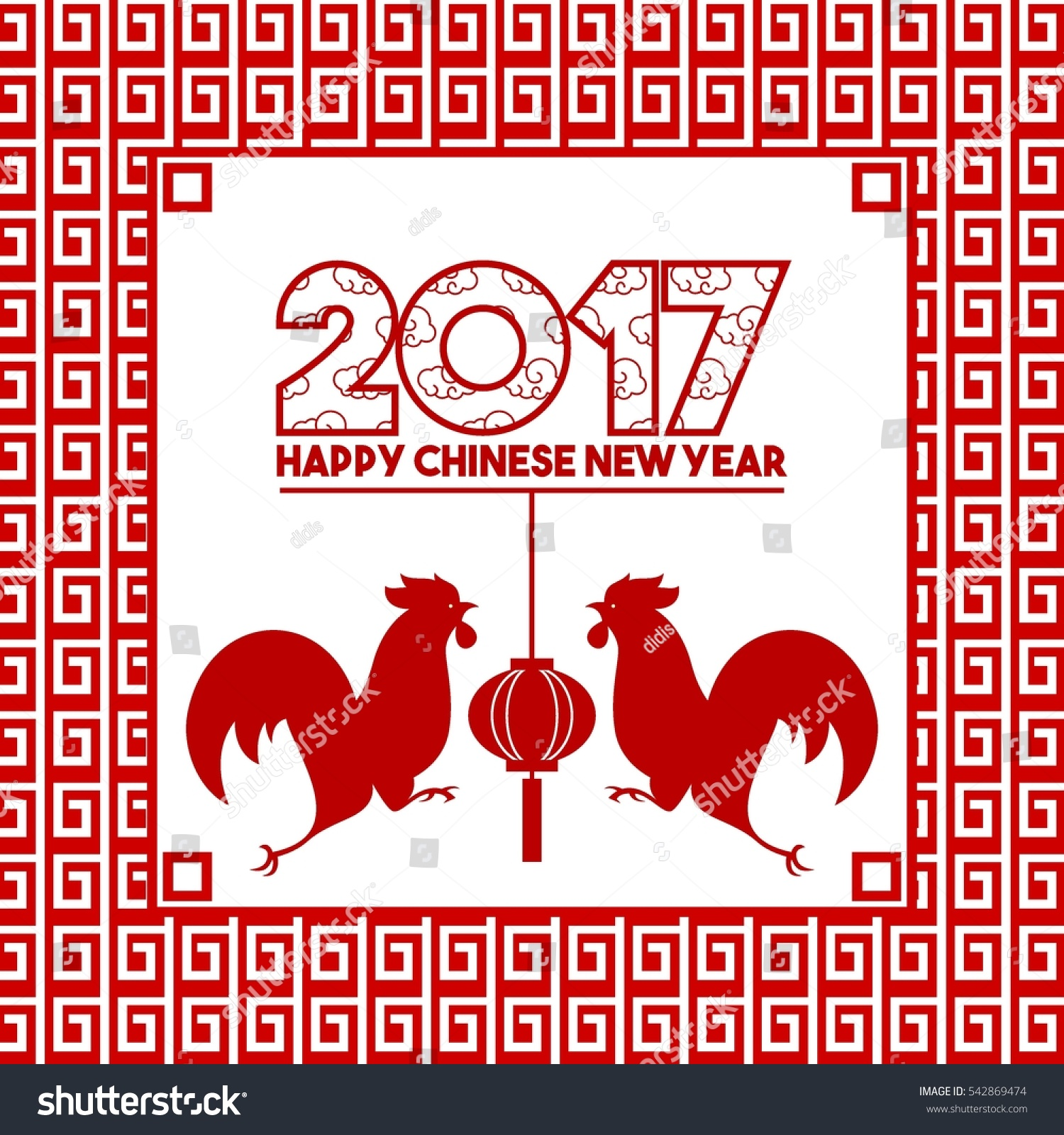 2017 chinese new year banner - Chinese New Year 2001