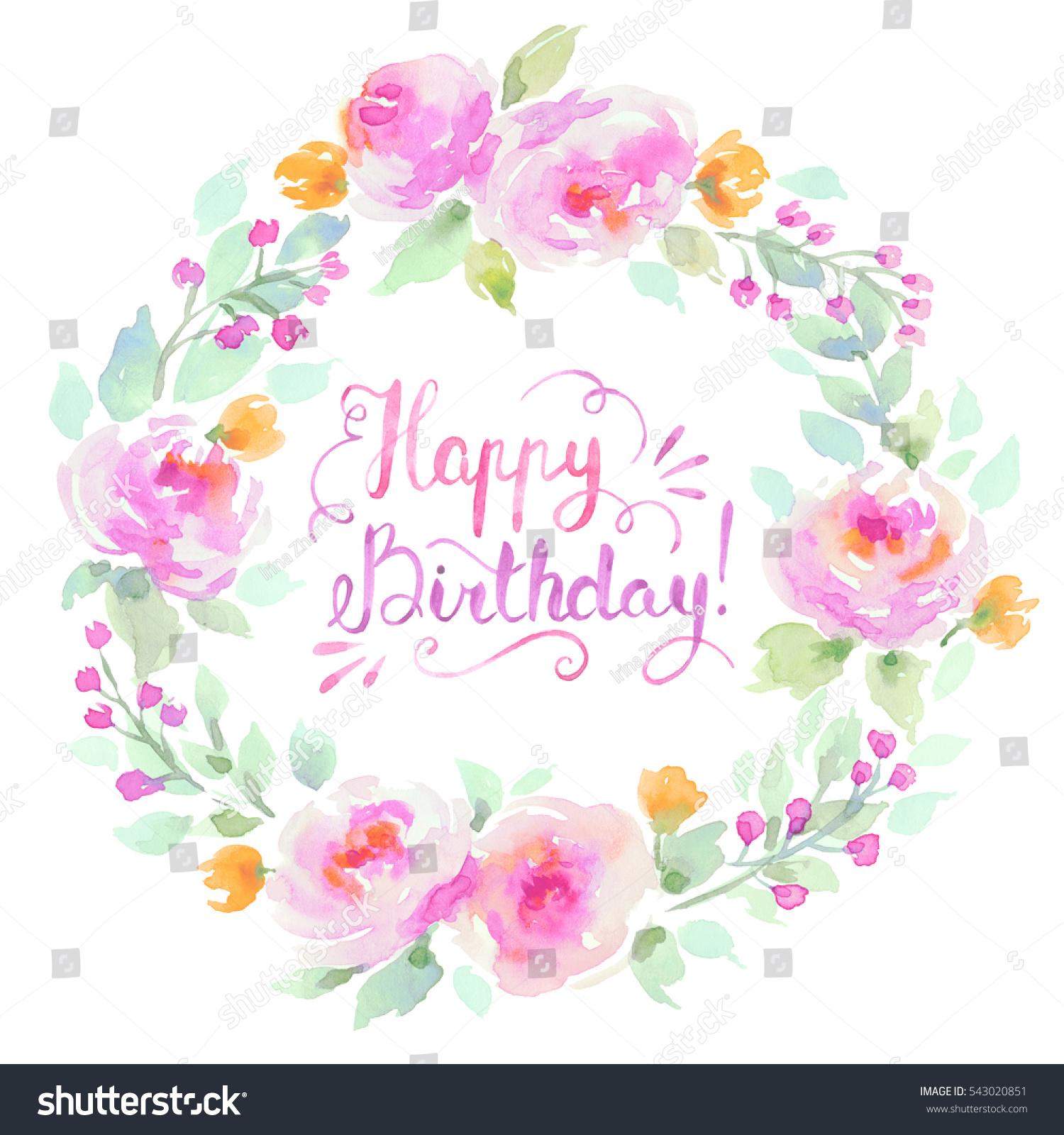 Create A Birthday Invitation Card Free Birthday