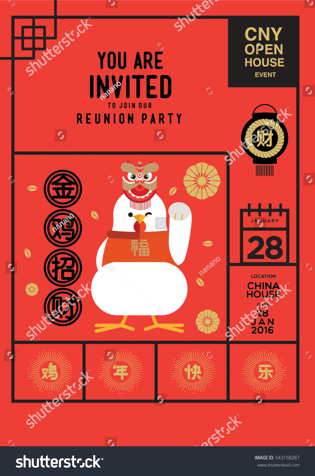 chinese new year invitation template - Ozil.almanoof.co