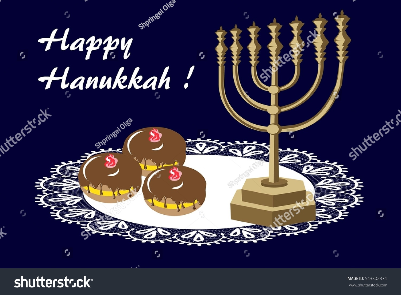 Greeting Card Happy Hanukkah Background Jewish Stock Illustration