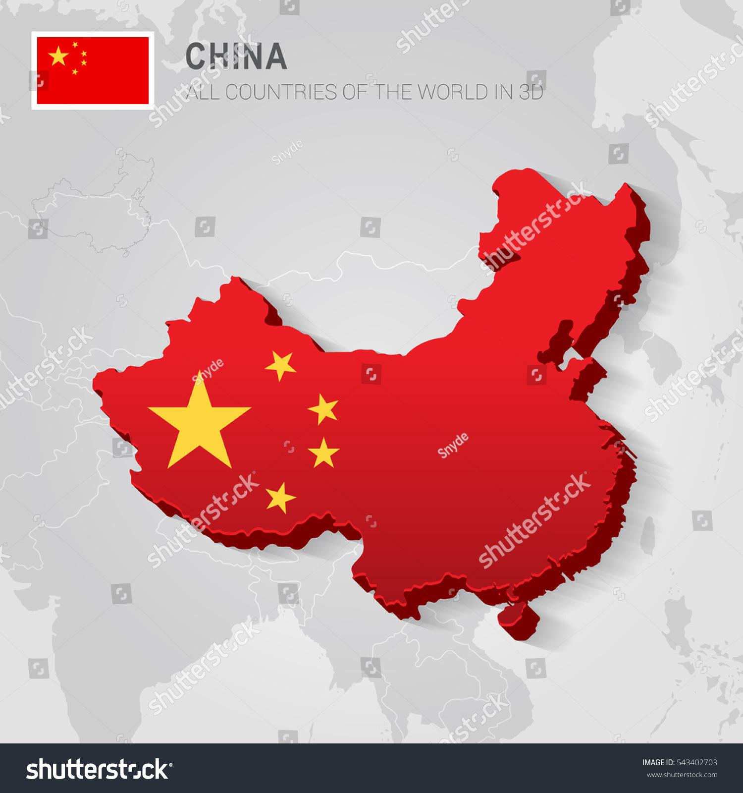 China Neighboring Countries Asia Administrative Map Stock Vector - Map argentina neighboring countries