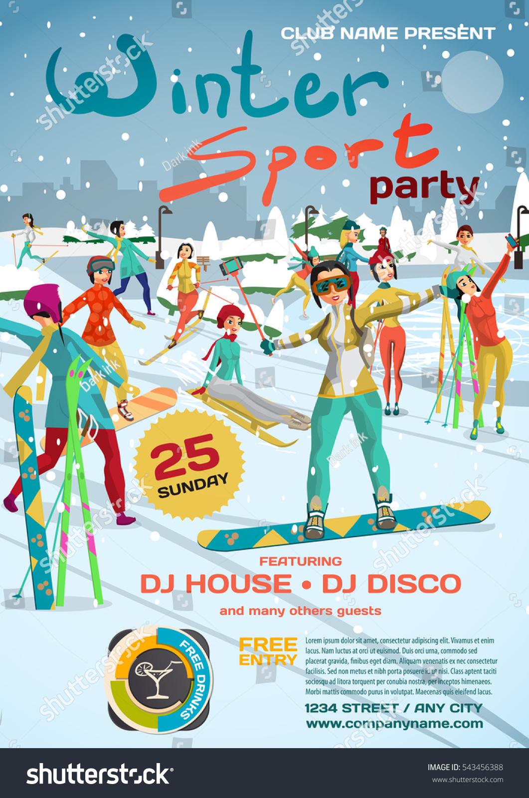 Vector Winter Sports Party Invitation Park Stock Vector 543456388 ...