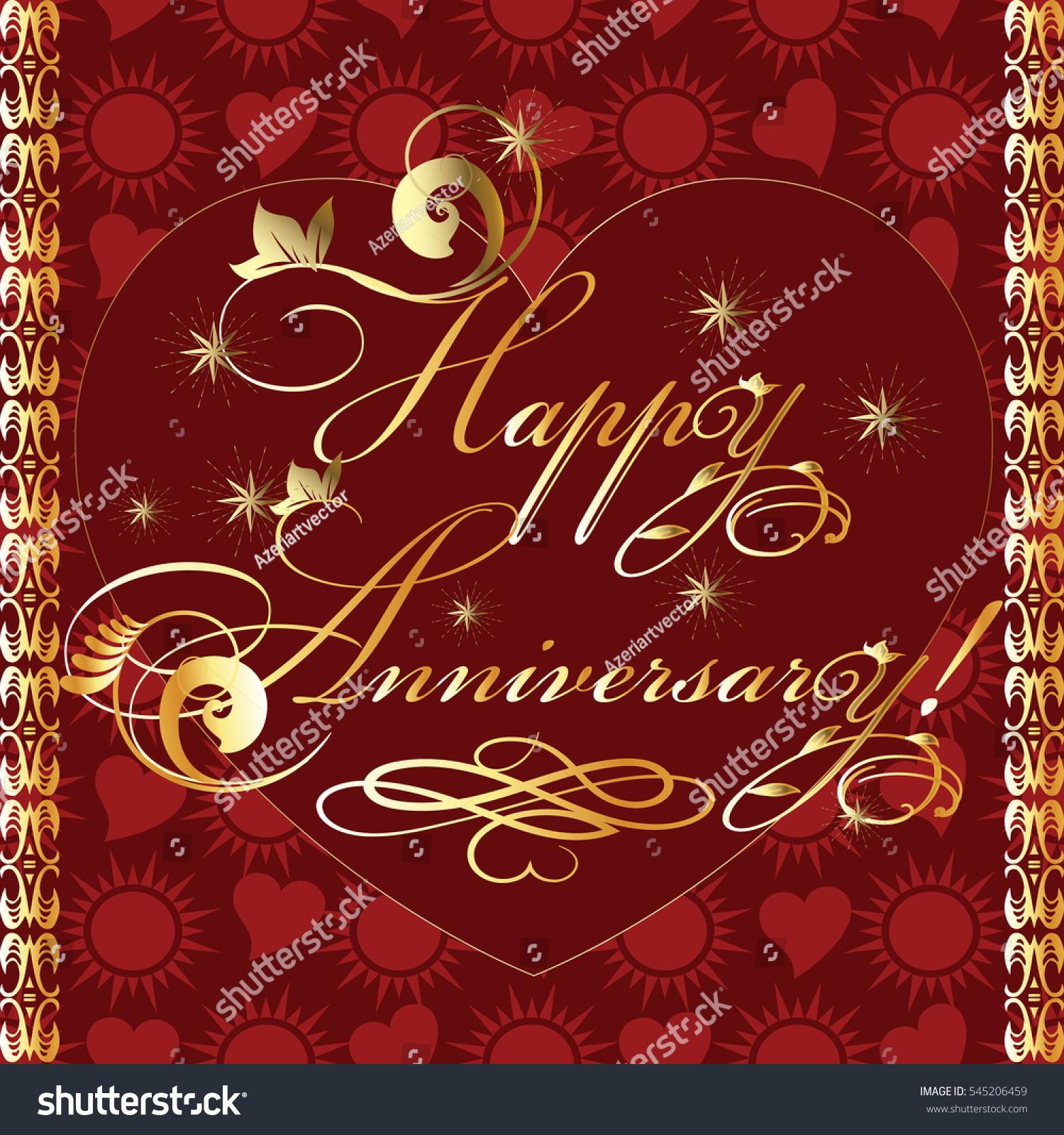 Happy Anniversary Greeting Card Stock Vector Royalty Free
