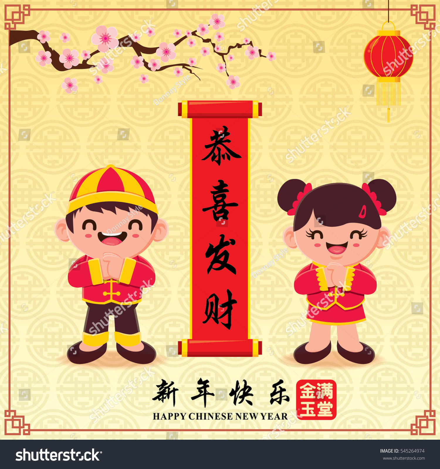 vintage chinese new year poster design stock vector
