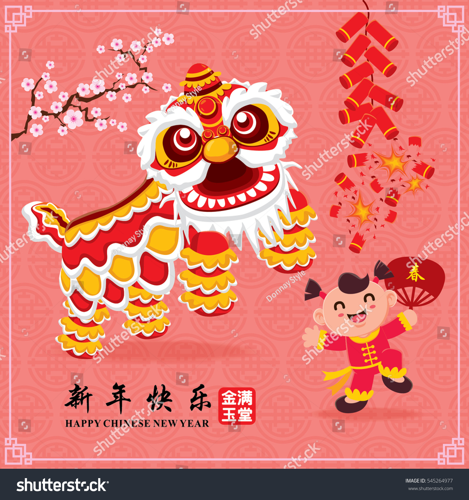 Vintage Chinese Calendar : Vintage chinese new year poster design stock vector