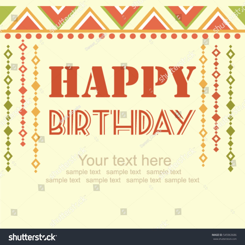 Happy Birthday Invitation Card Stock Vector Shutterstock