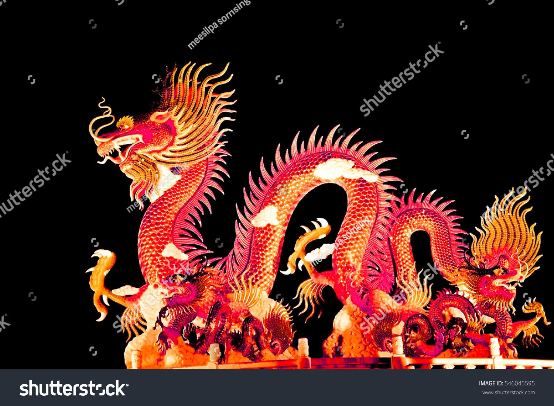 Dragon Chinese New Year Stock Photo 546045595 - Shutterstock