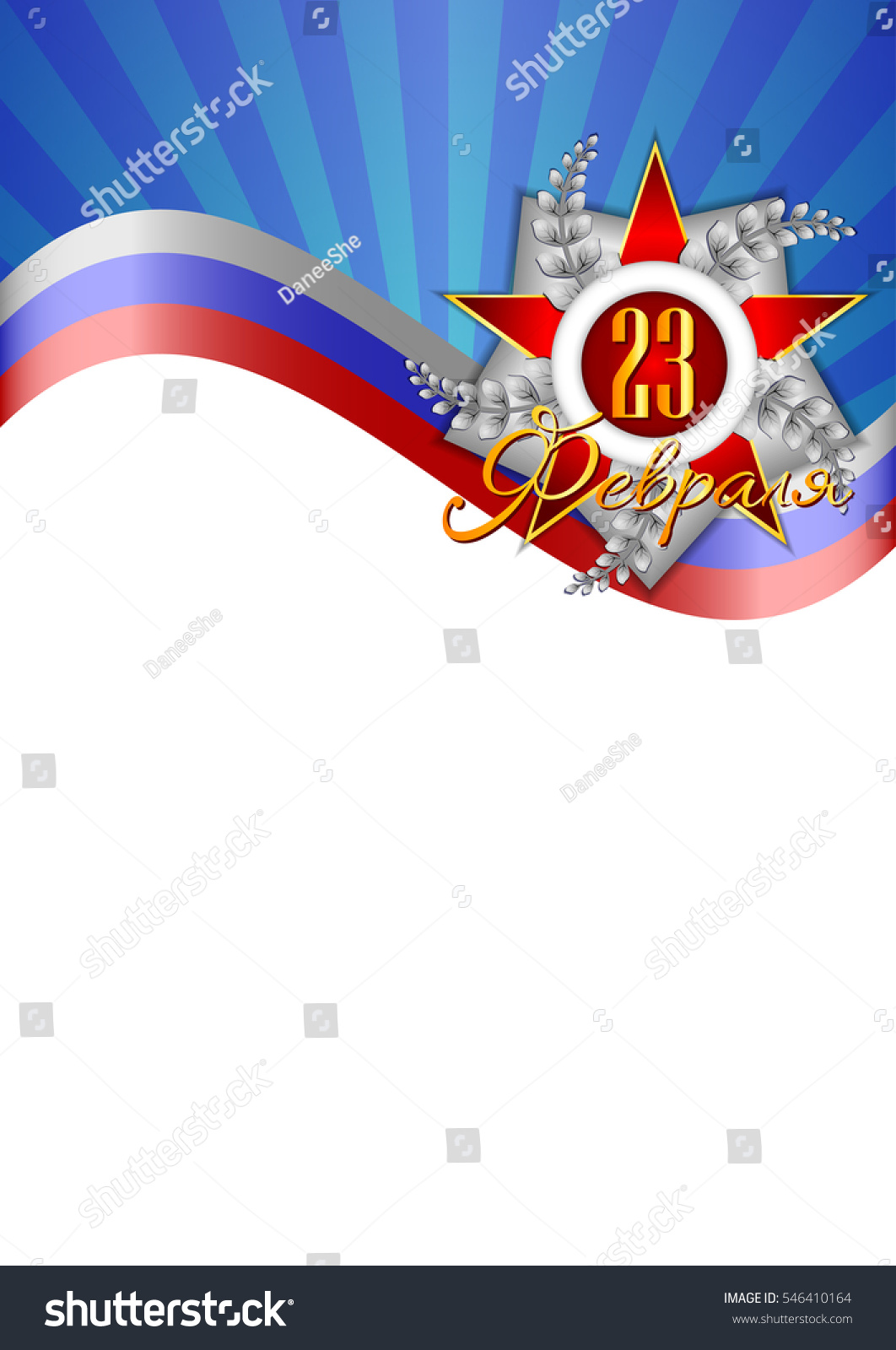 Holiday Greeting Card Blue White Russian Stock Illustration