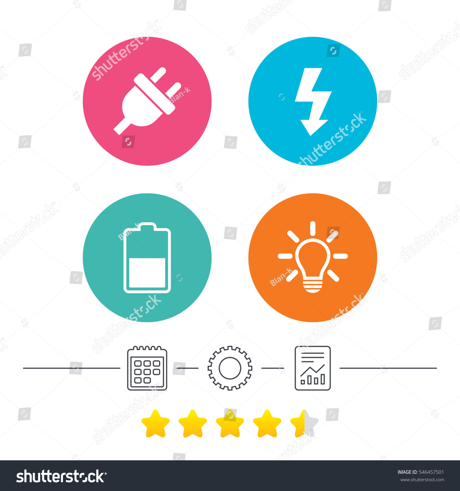 Electric Plug Icon Light Lamp Battery Stock Vector (2018) 546457501 ...