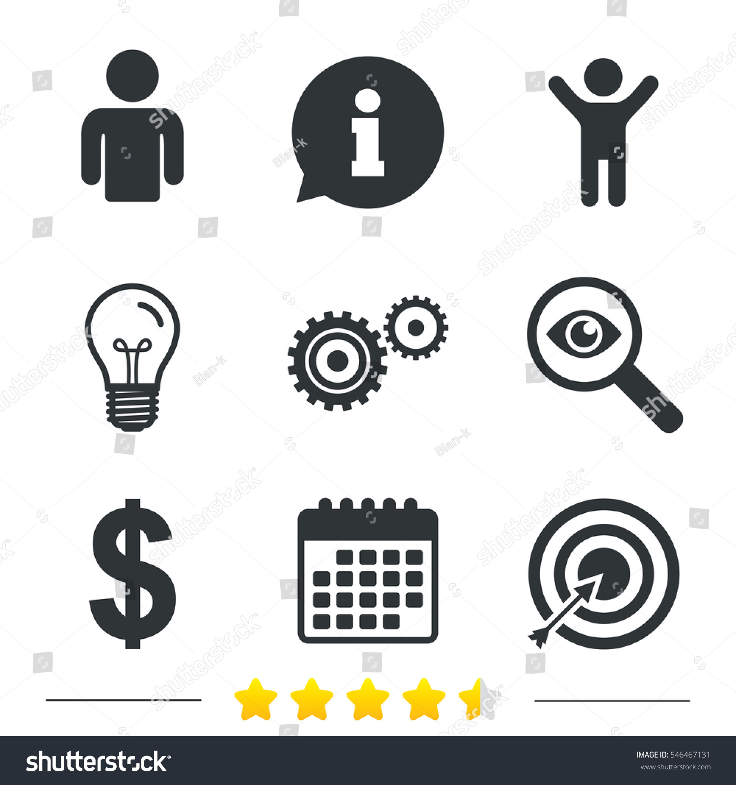Business Icons Human Silhouette Aim Targer Stock Vector Royalty