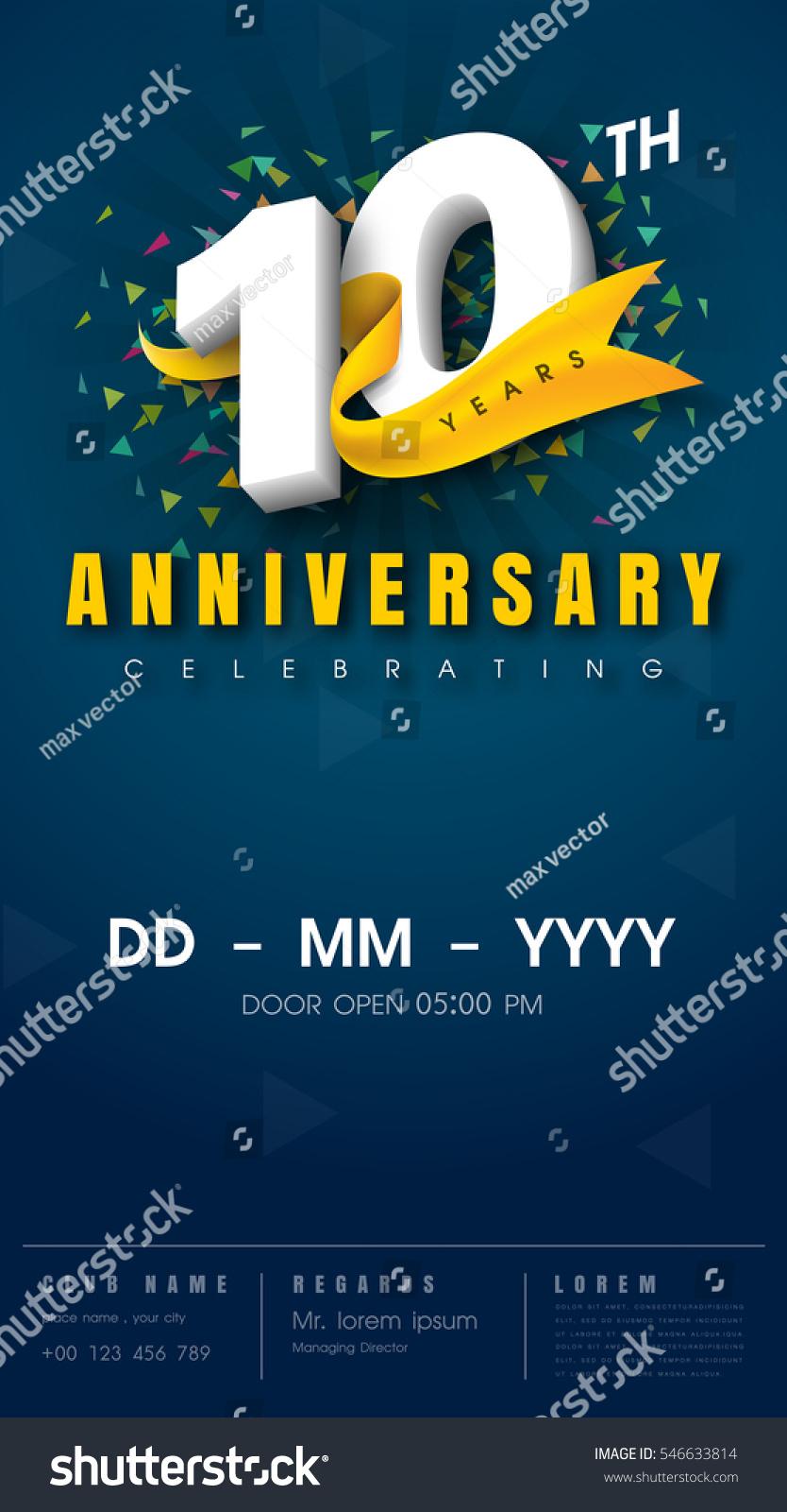 10 Years Anniversary Invitation Card Celebration Stock Vector ...