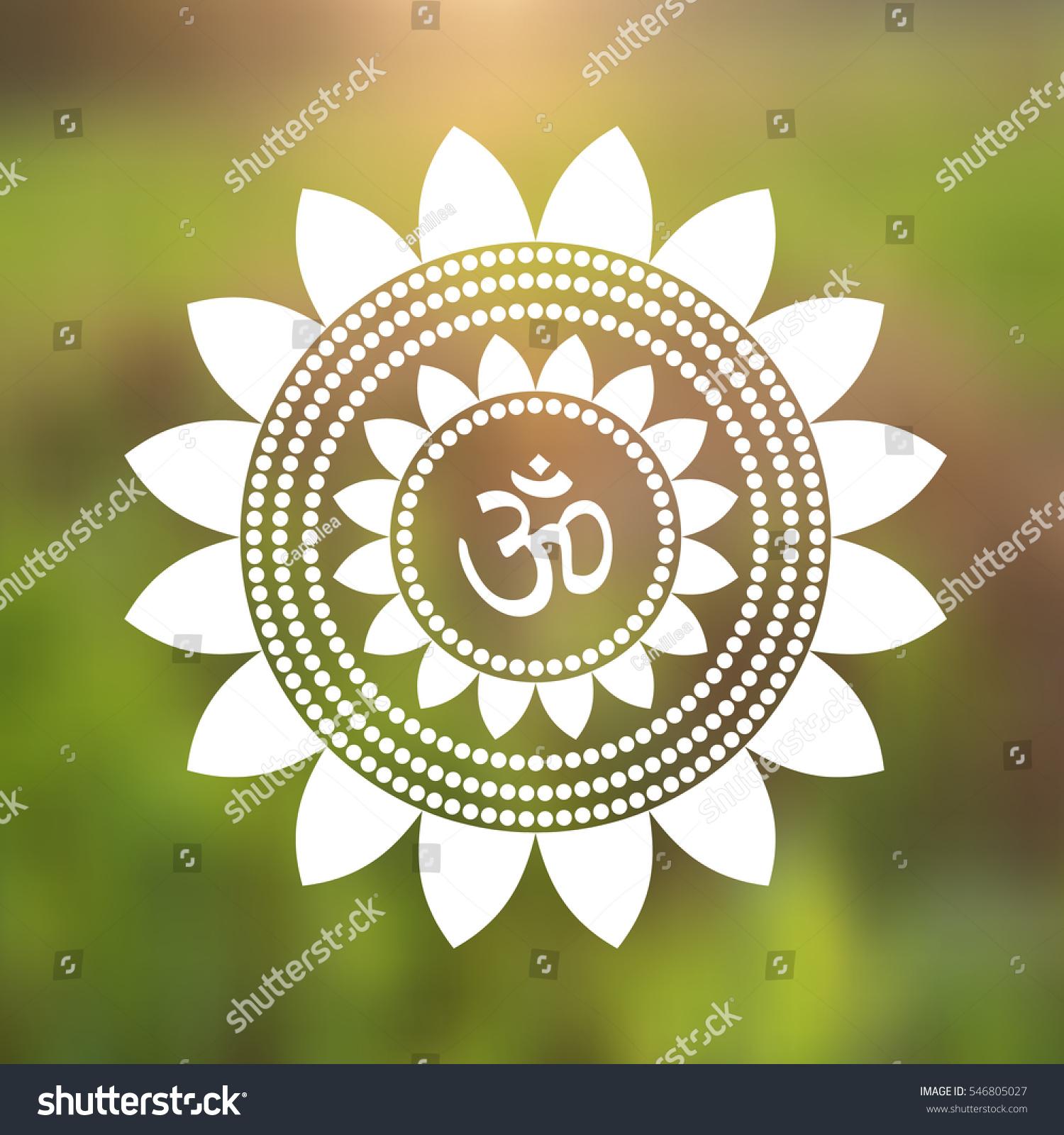 Vector Om Symbol Hindu Lotus Flower Stock Vector 546805027