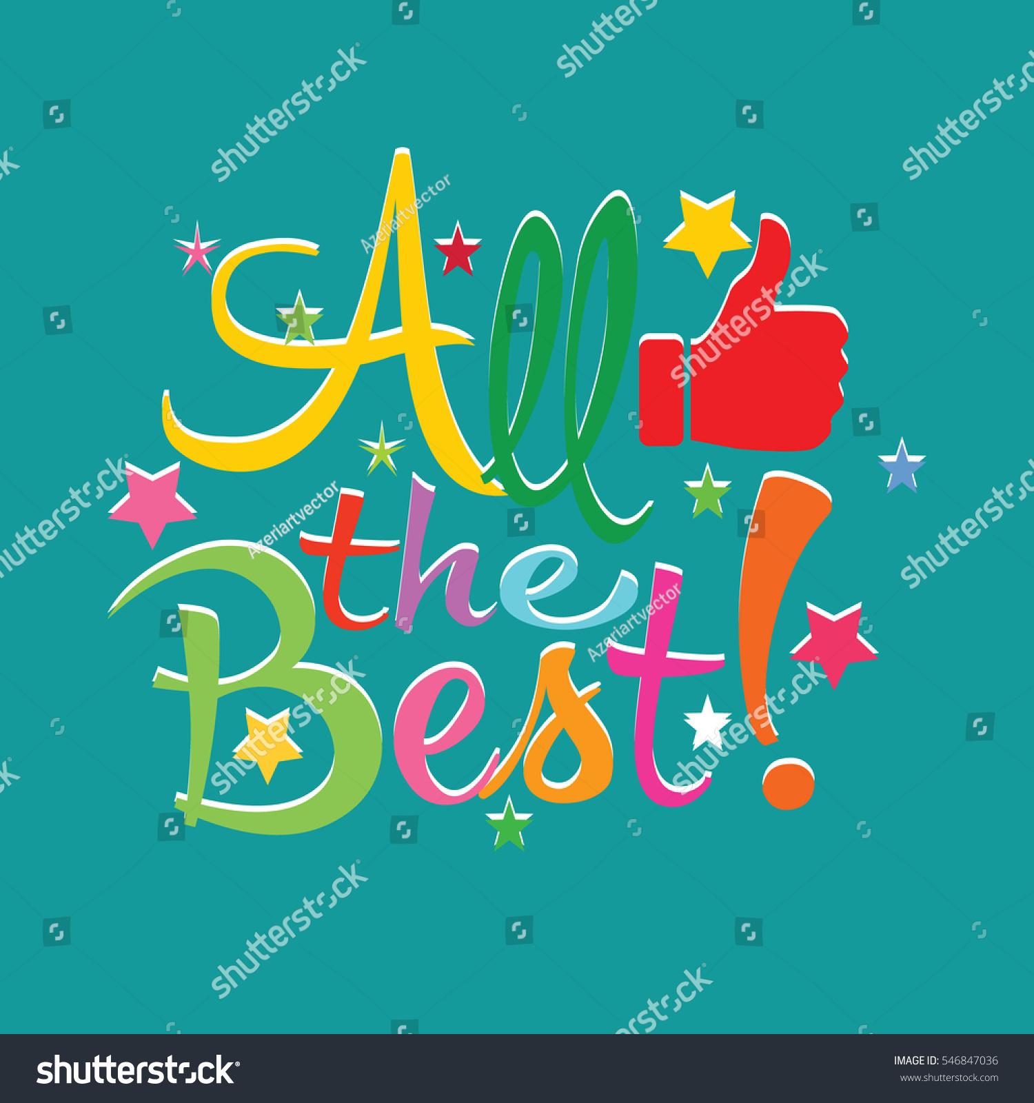 All Best Greeting Card Stock Vector 546847036 Shutterstock