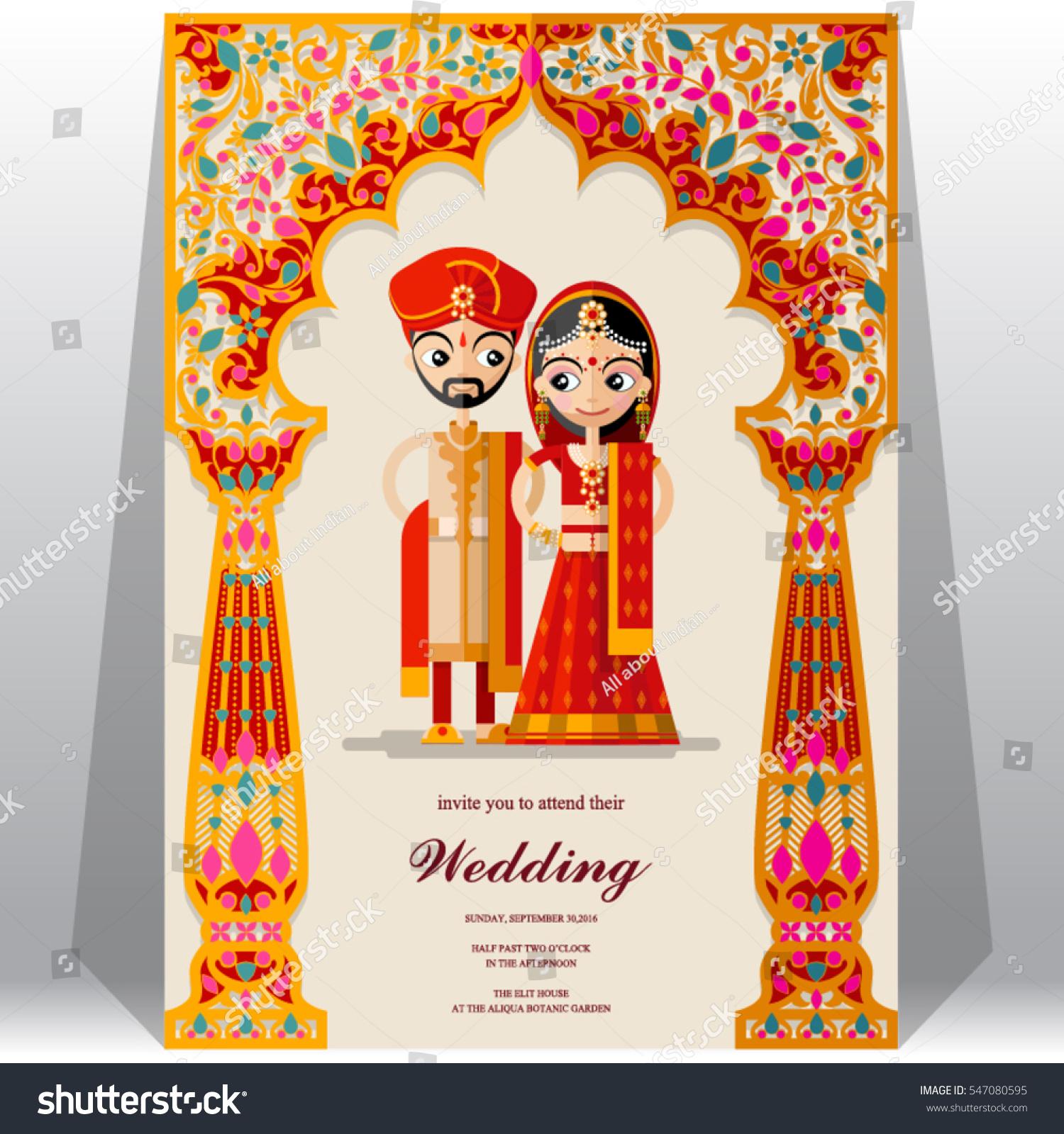 Royalty-free Indian wedding invitation card. #547080595 Stock Photo ...