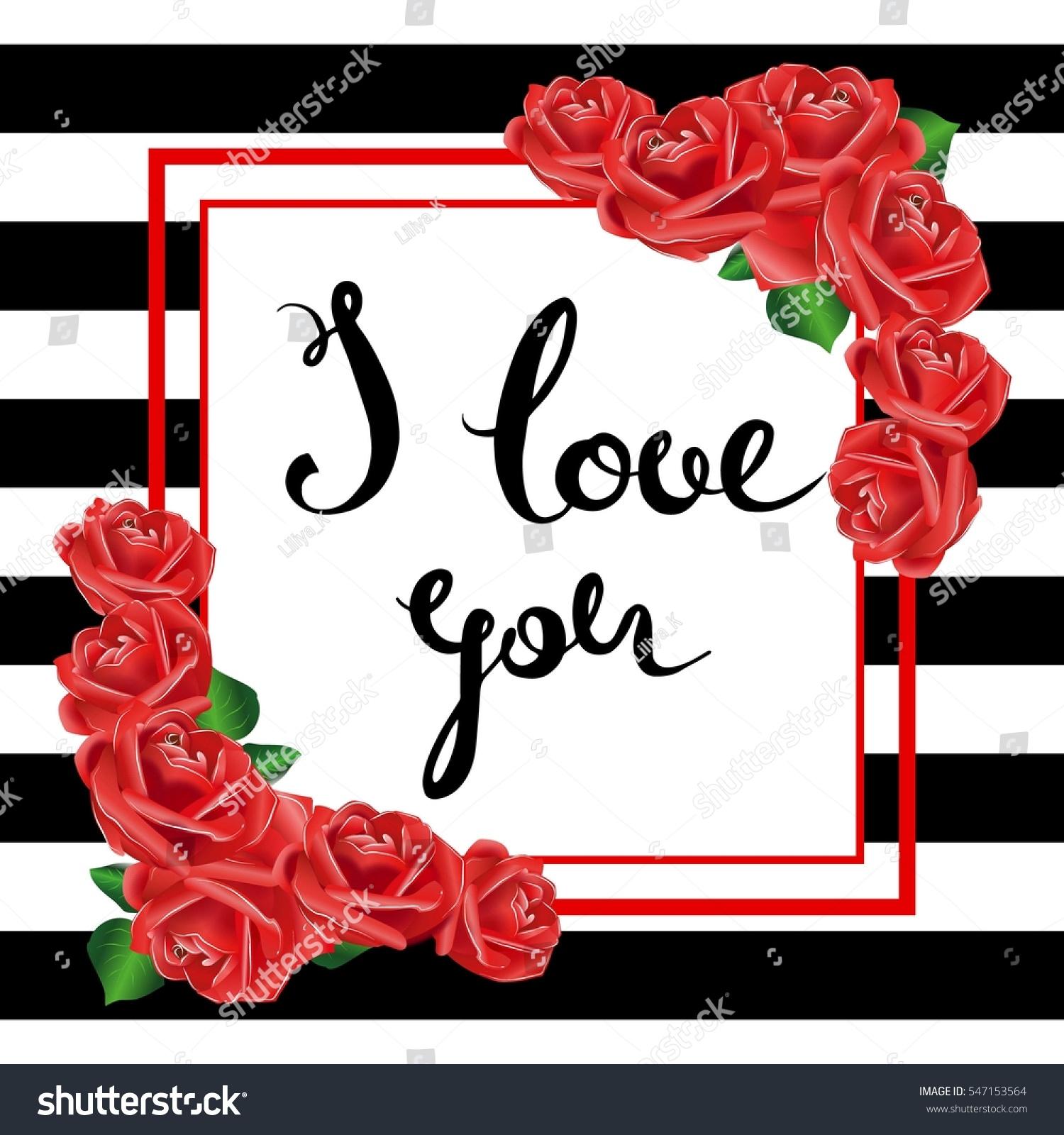 Love You Valentine Day Love Lettering Stock Vector 547153564 ...