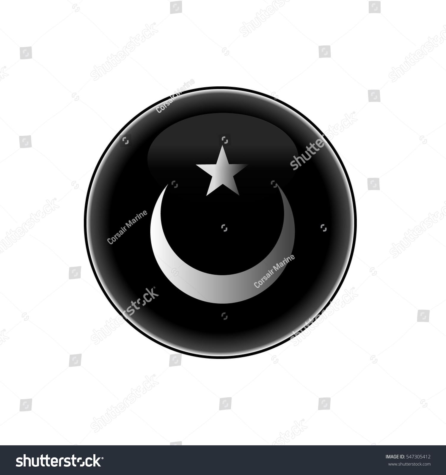 Islamic crescent half moon star stock vector 547305412 shutterstock islamic crescent half moon and a star buycottarizona Choice Image