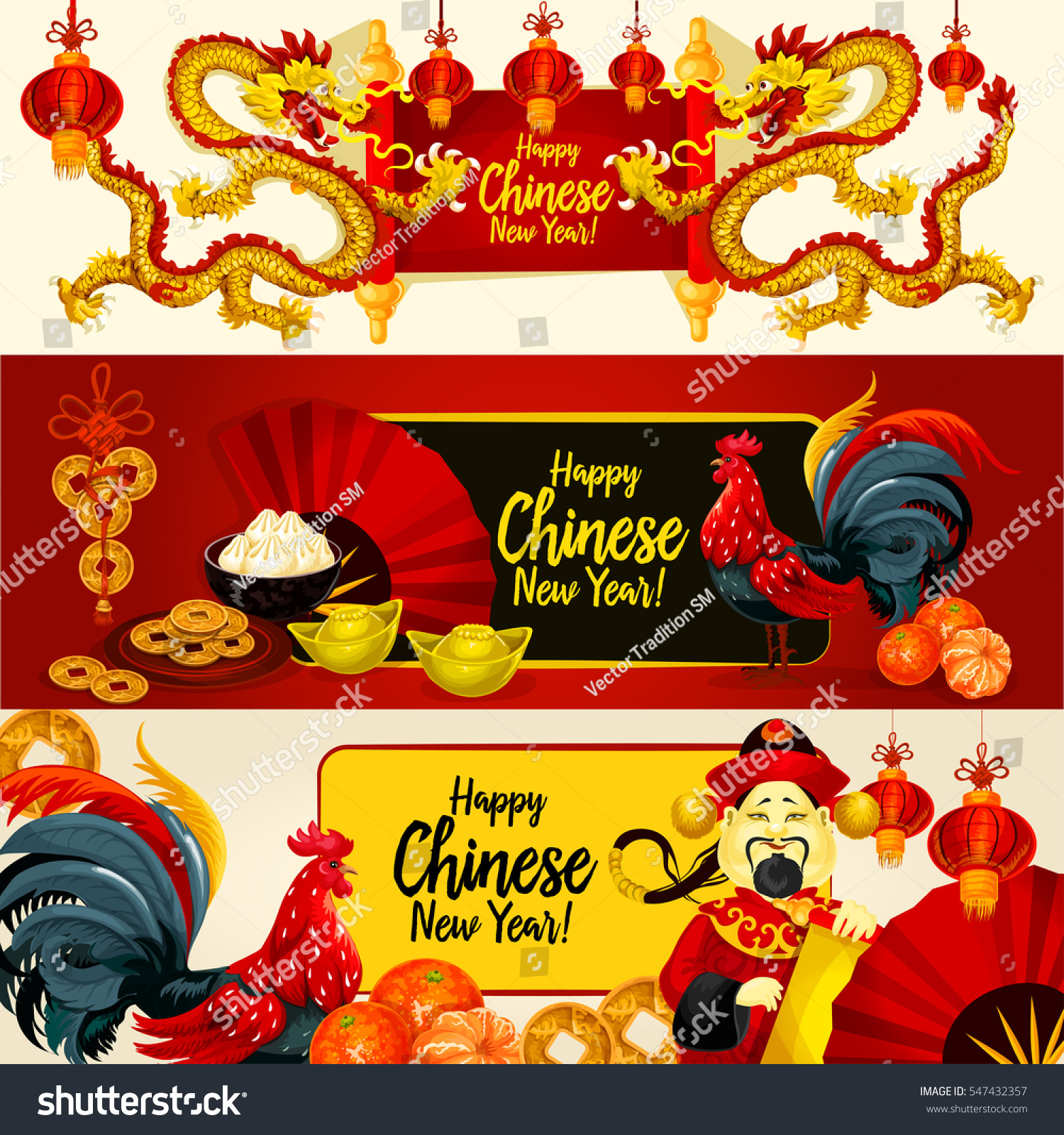 Chinese new year greeting banner set red rooster paper lantern id 547432357 m4hsunfo