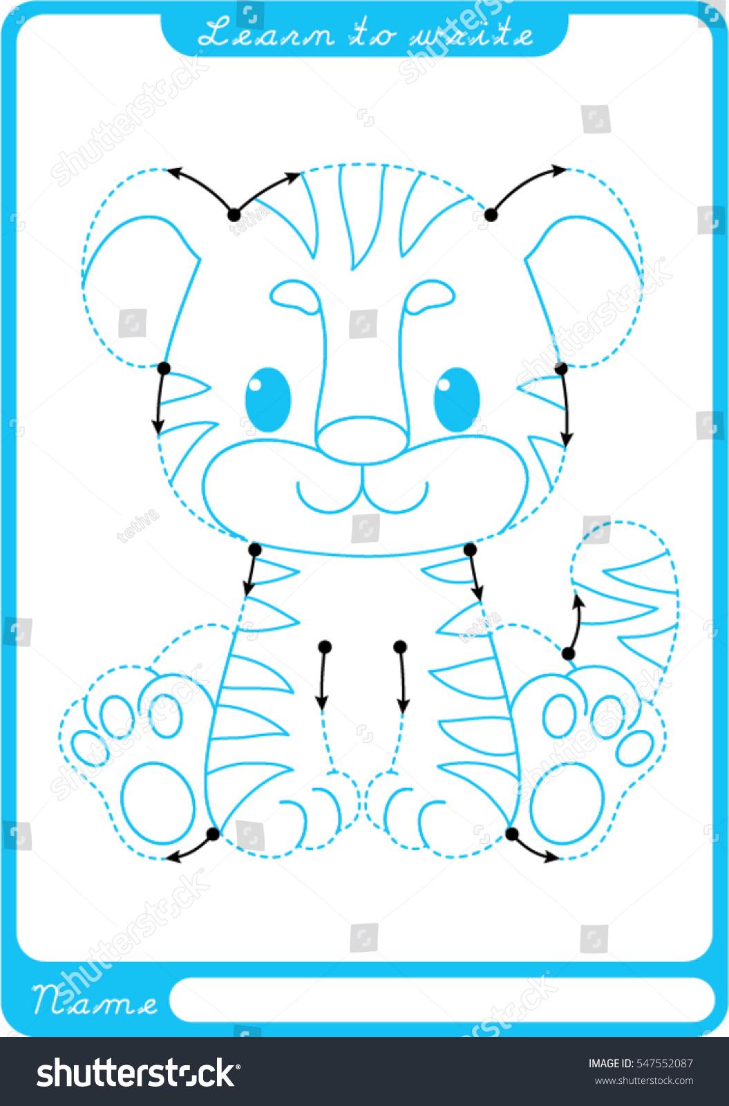 Tiger Preschool Worksheet Practicing Fine Motor Stock Vector ...