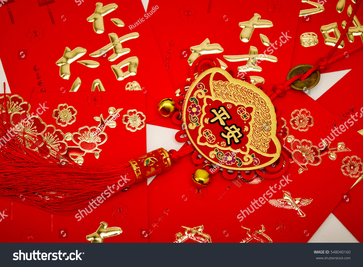 lucky knot chinese new year decoration stock photo 548040160 shutterstock. Black Bedroom Furniture Sets. Home Design Ideas